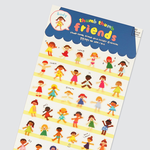 afrocat sticker 002  thumb thumb friends sticker ver.body