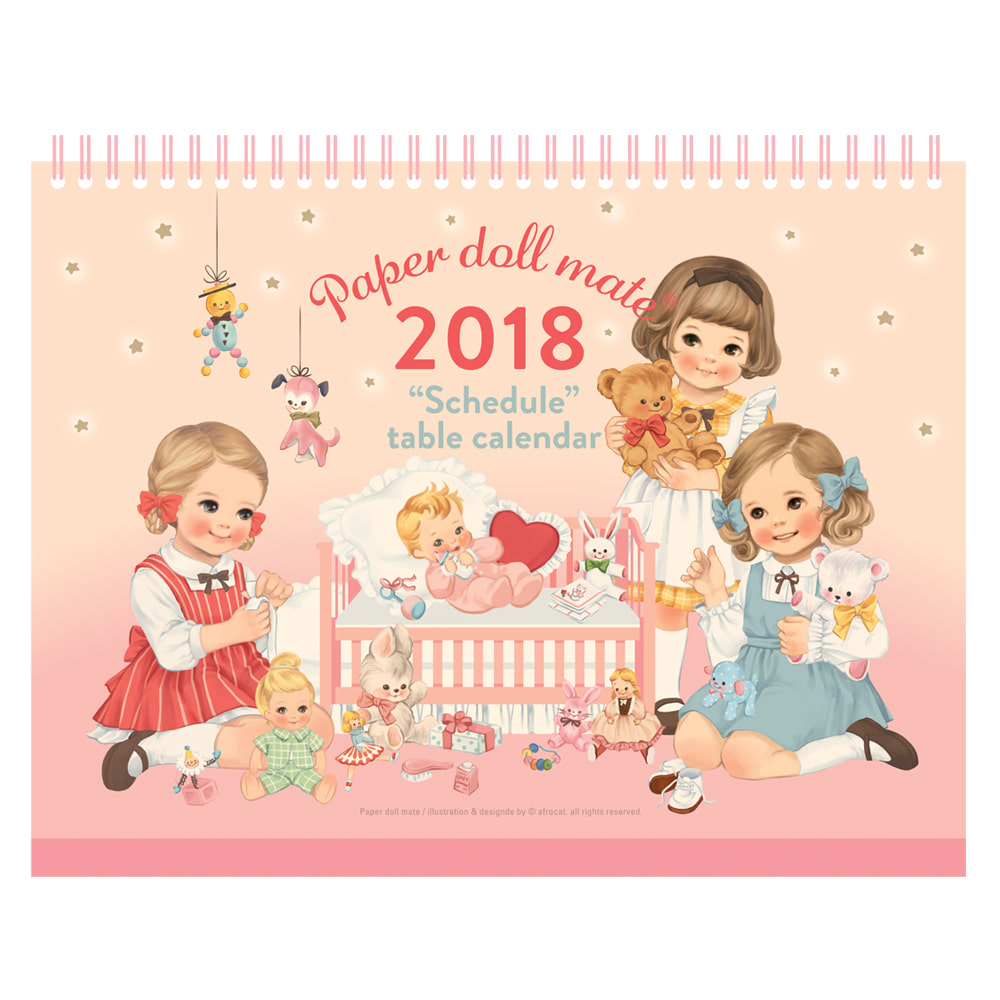 [sold out] paper doll mate schedule calendar 2018