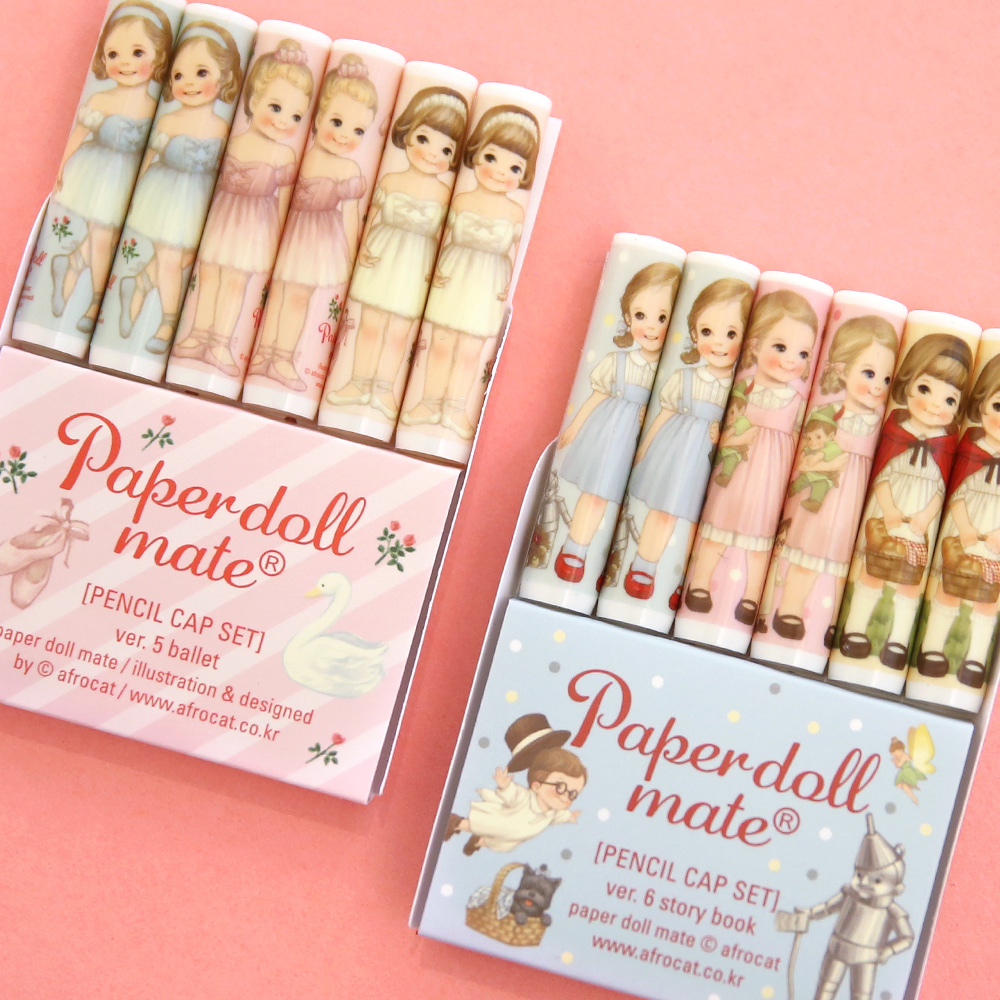 paper doll mate pencil cap _ballet/story book
