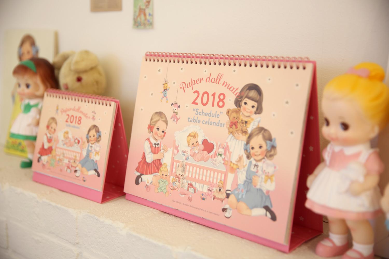 afrocat(8900)2018可爱娃娃桌面型计划本 schedule